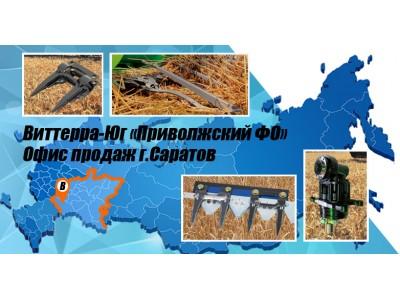 Переоборудование на систему среза Шумахер в Саратове